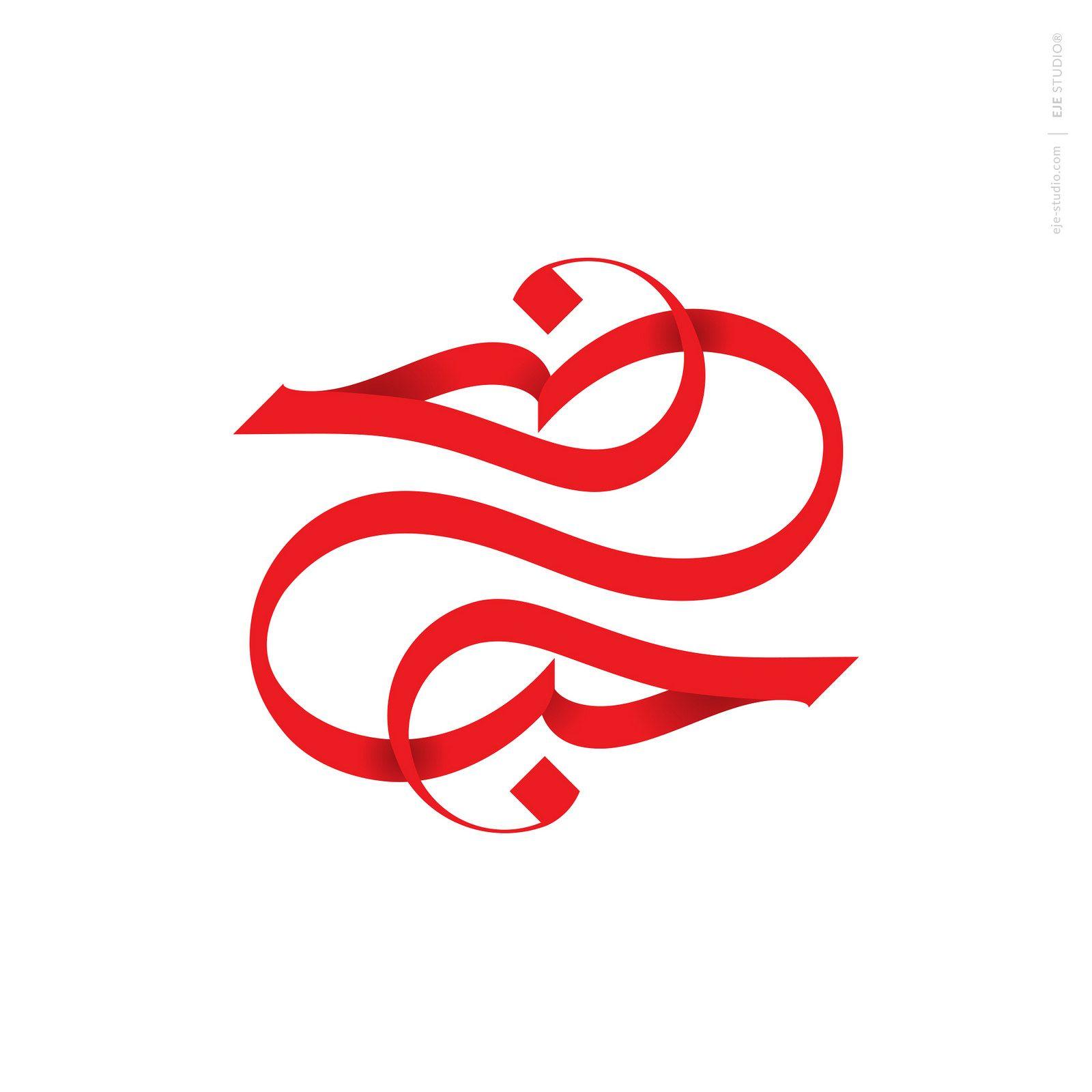 Love modern arabic calligraphy by eje studio ebrahim jaffar love modern arabic calligraphy by eje studio ebrahim jaffar by ebrahim jaffar biocorpaavc