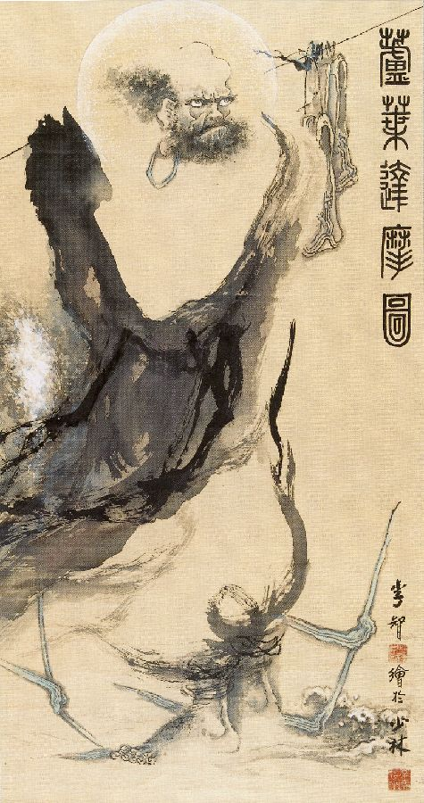 bodhidharma essay Read the ordinary man looks outward: free essay and over 88,000 other research documents the ordinary man looks outward:  bodhidharma was born in southern india.