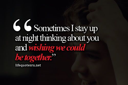 teenager quotes about life and love