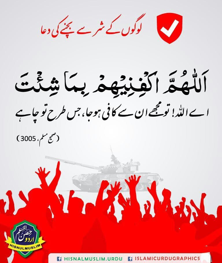 Daily Dua Quran Quotes Love Islamic Love Quotes Islamic Phrases