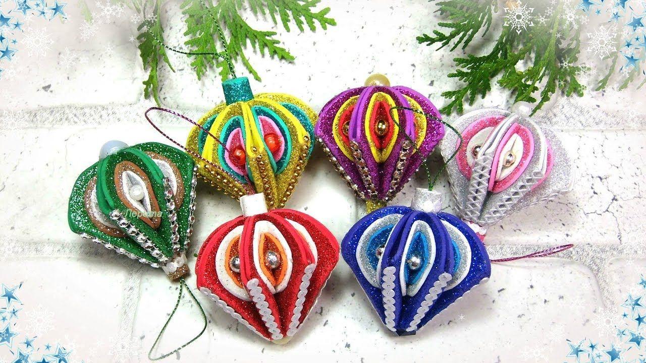 Новогодние елочные игрушки своими руками из фоамирана