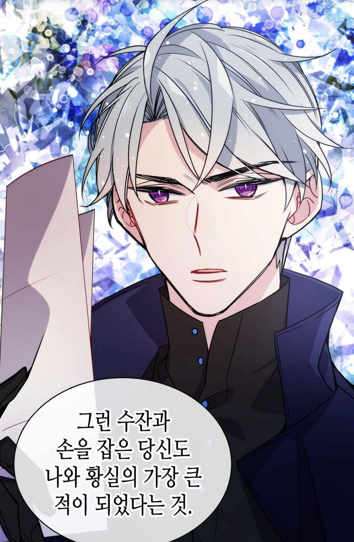 Chap 53 With Images Anime Webtoon Previous Life