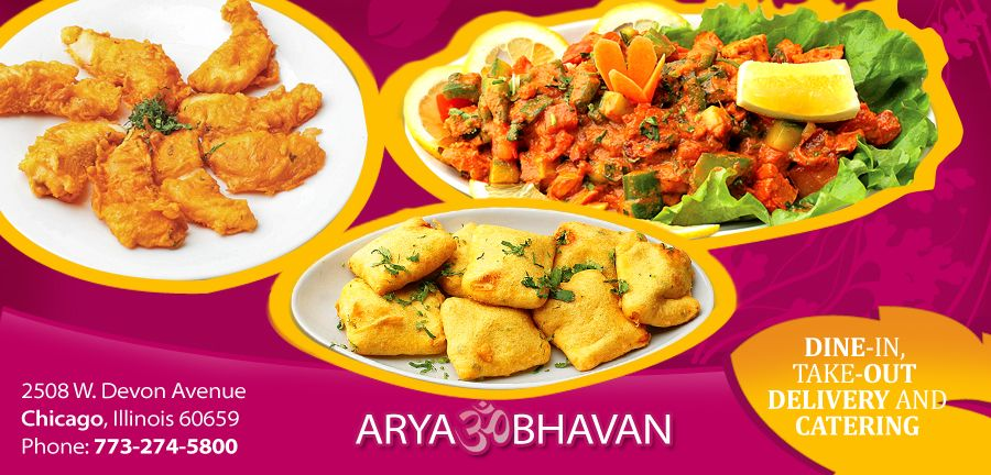 Arya bhavan chicago il 60659 i think just about