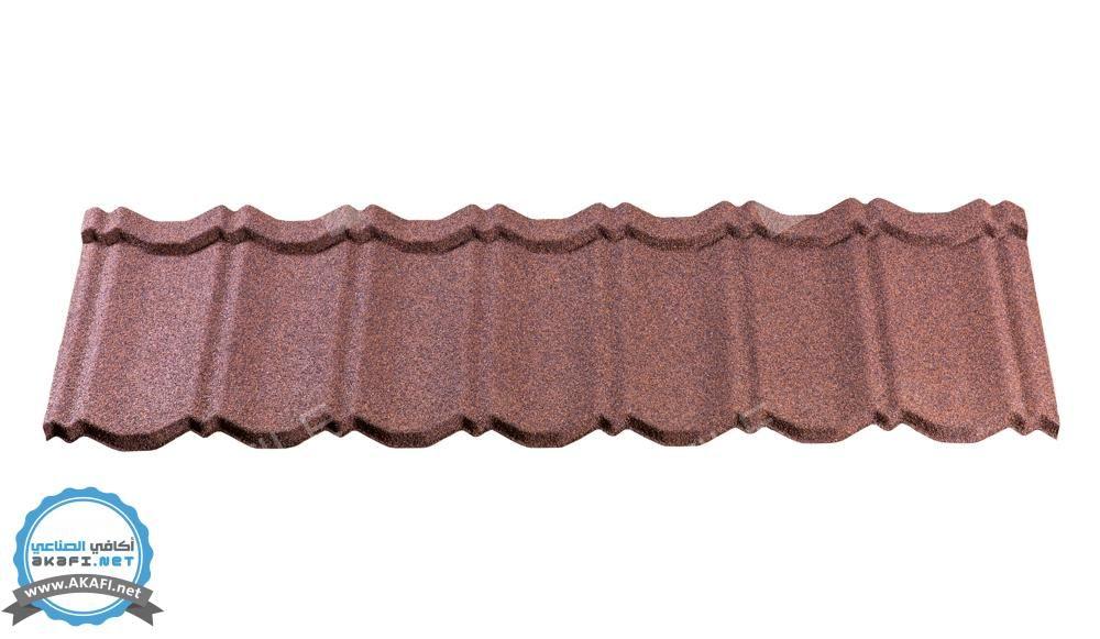 للبيع قرميد معدني بعدة ألوان وأشكال مغلف بالجرانيت الطبيعي أكافي الصناعي المنصة العربية الأولى للصناعة والتجارة Curtains Home Decor Decor