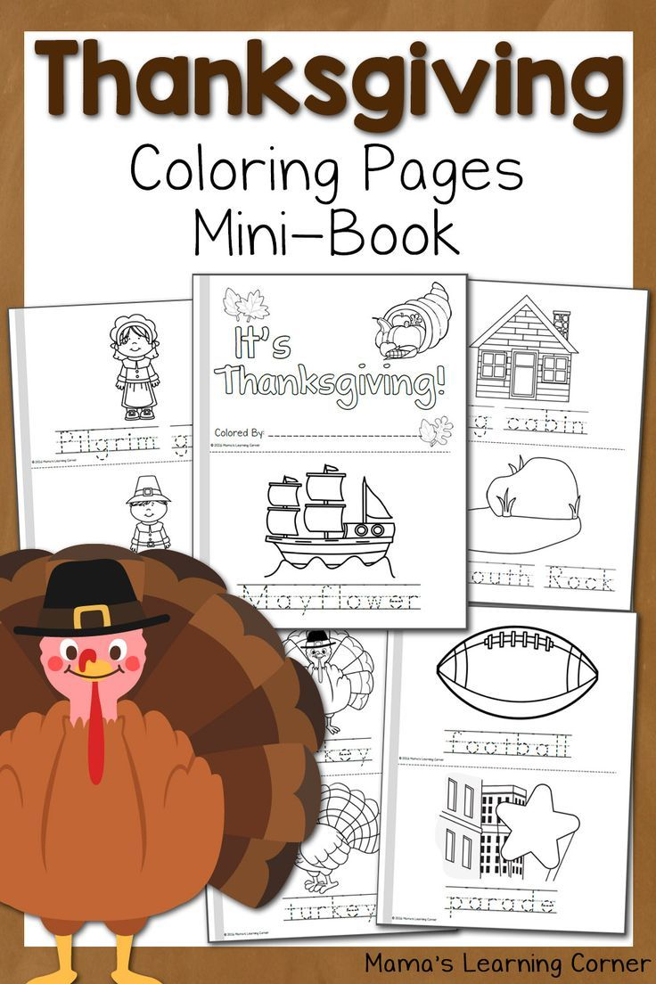 Coloring pages for young learners - Download A 24 Half Page Set Of Thanksgiving Coloring Pages For Your Young Learners