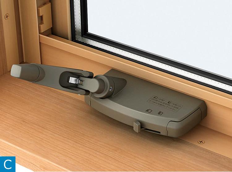 使いやすさ 防犯 窓 防犯 断熱
