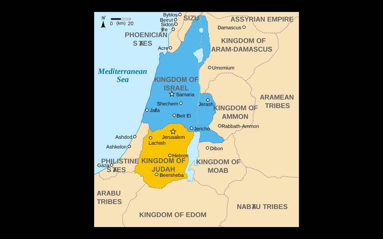Ancient Israel Amp Judah Map
