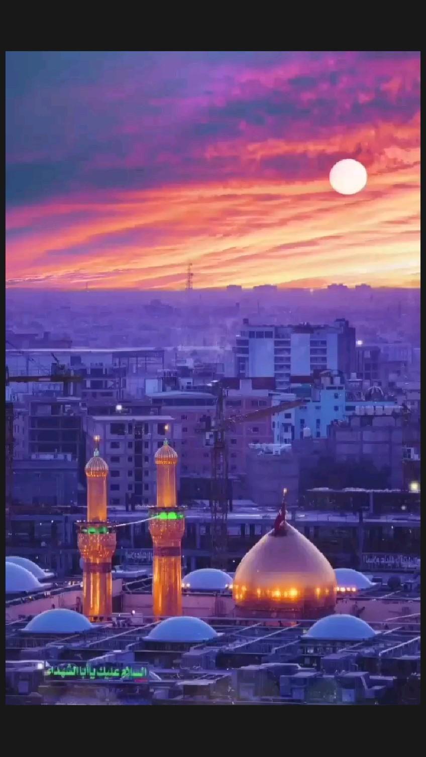 Mere Husain Tujhe salam