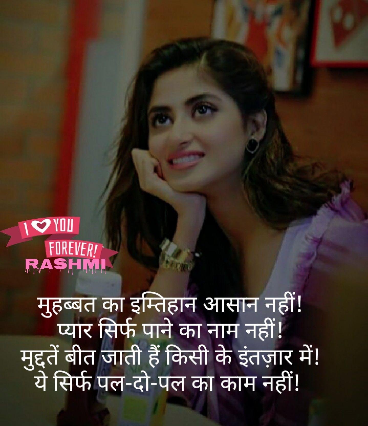 Pin by Rashmita sahu on funny call screenshot