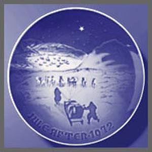 BING & GRONDAHL 1972 Porcelin Christmas Plate - Christmas In Greenland - Listing price: $89.00 Now: $20.98
