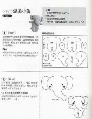 Elefantinho / olifanten knuffel