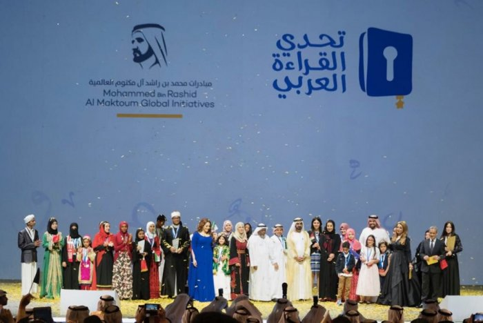 صورة لمسابقة تحدي القراءة في دبي بحث Google Dubai City City Jobs Social Media Services