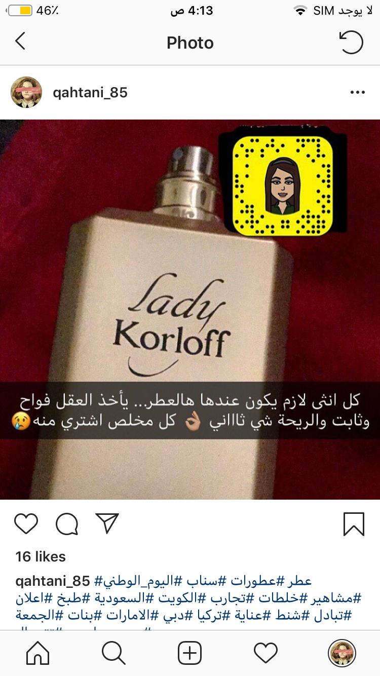Homedecor Style Snow Snapchat Art Keto Fashion Instagram Home سناب تنظيم افكار ترتيب حلى طبخ سنابيات اقتباسات عبارات هدايا تخرج ش Flask Barware Photo