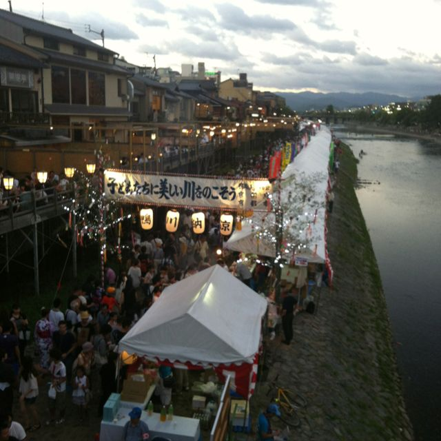 Summer festival time in Kyoto, Japan