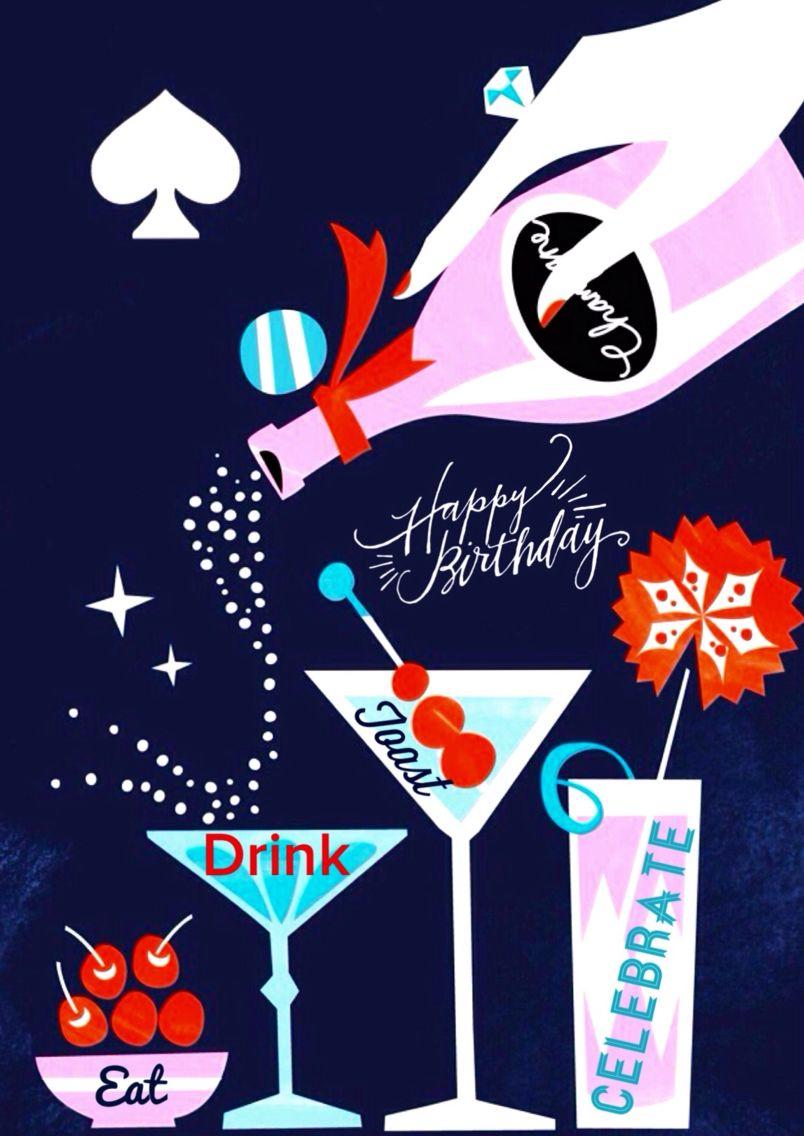 Birthday Cocktails Happy Birthday Drinks Happy Birthday Gifts
