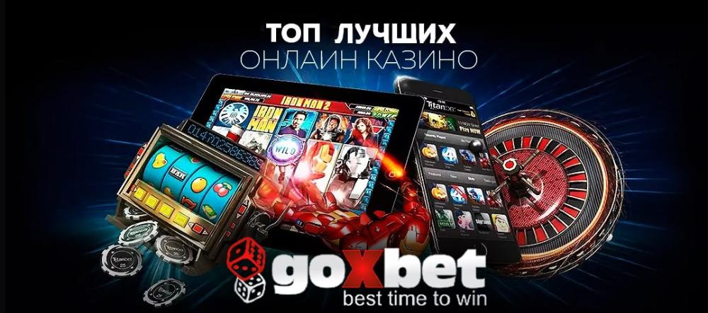 мобильные слоты и популярные онлайн казино обзоры и отзывы
