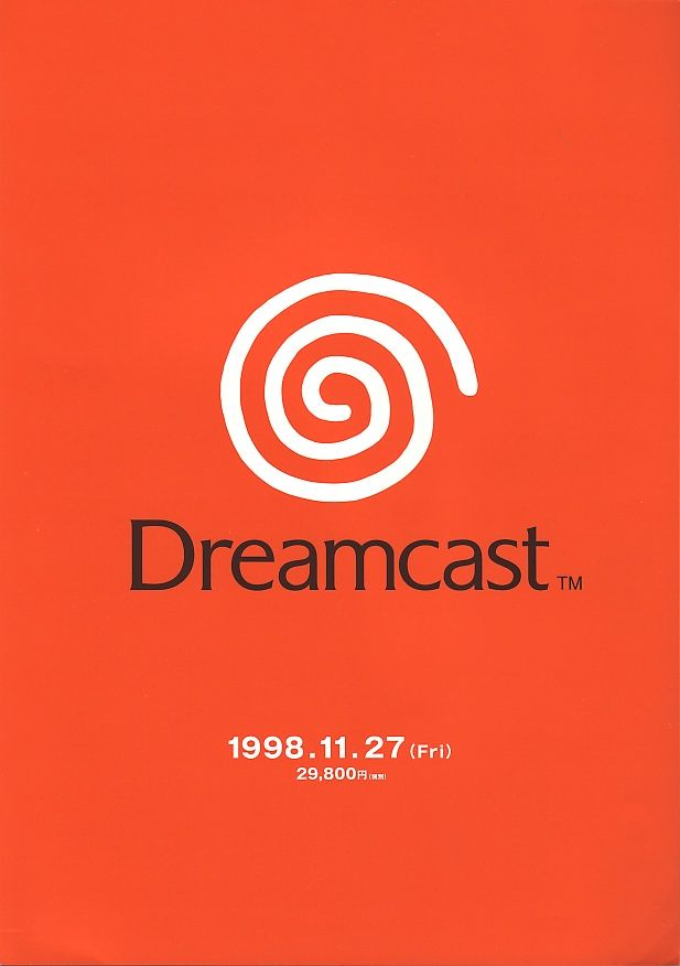 Dreamcast ドリームキャスト Japanese Ad Sega Dreamcast Sega Retro Gaming