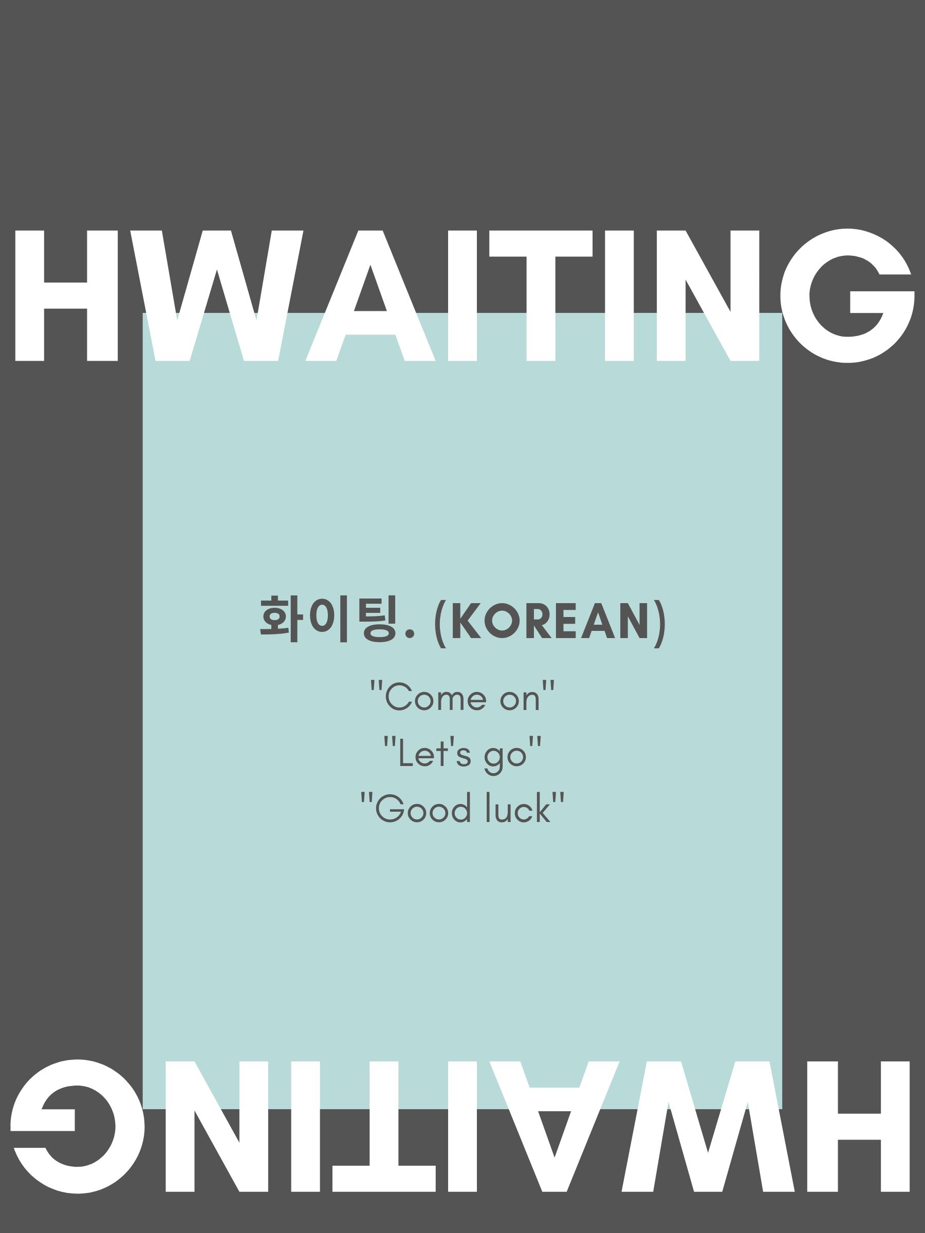 Learning Korean Alphabet With Kpop Flash Card Love Grammar