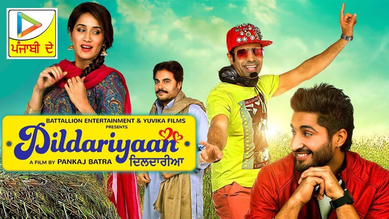 NEW PUNJABI MOVIE 2016 DILDARIYAAN OFFICIAL FULL MOVIE