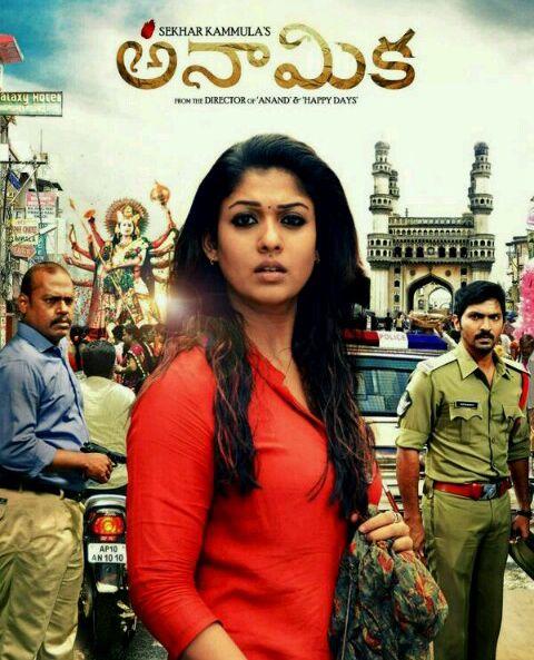 Kahaani Movie Telugu Download
