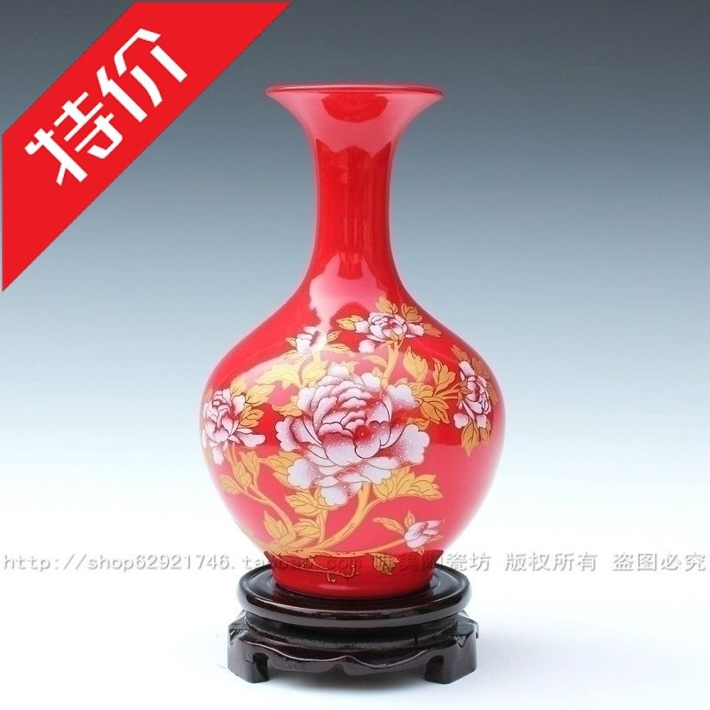 Jingdezhen Ceramic Red Vase Gold Vase Red Vase Small Reward Bottle