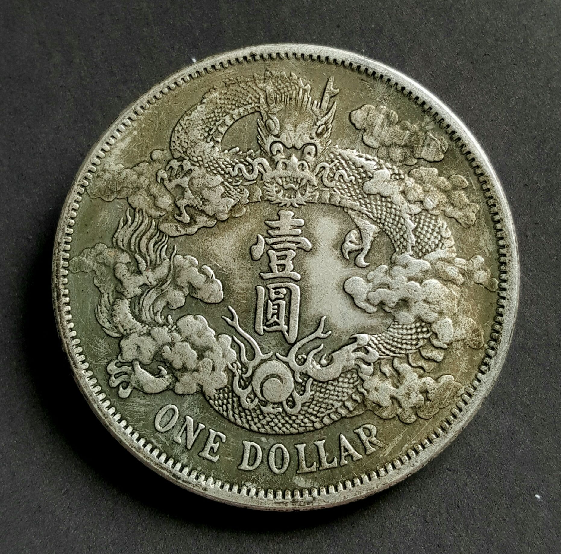 Rare 1911 China Empire Silver Dollar Coin