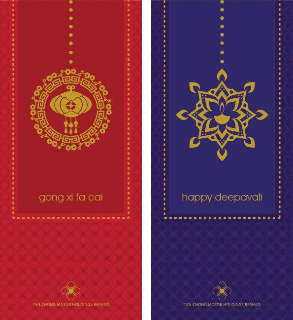 Tan chong motor berhad 4 seasons greeting card sets on behance tan chong motor berhad 4 seasons greeting card sets on behance m4hsunfo