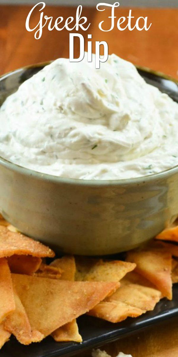 Easy to make Mediterranean Greek Feta Dip recipe is an easy to make whipped feta dip recipe that's a favorite for tailgating parties and the holiday from Serena Bakes Simply From Scratch.