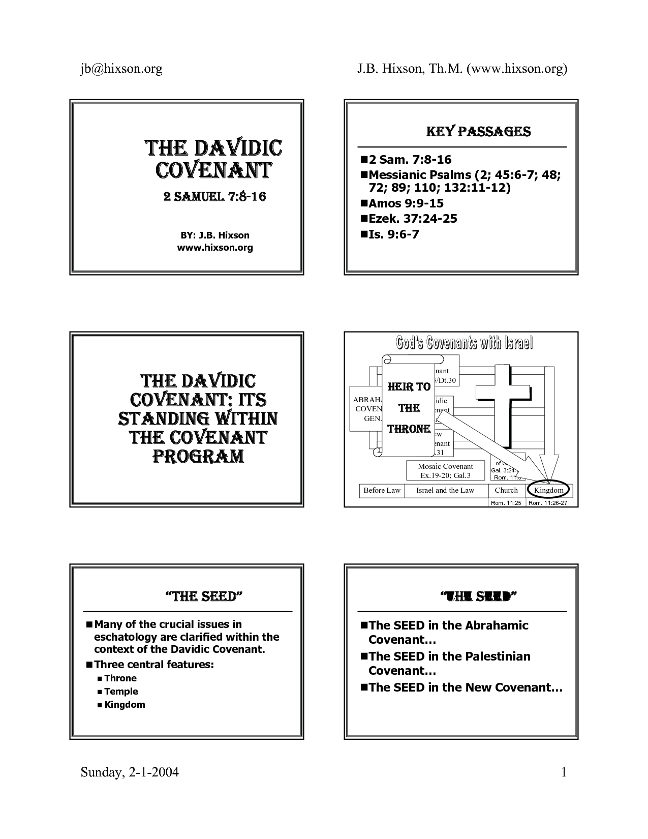 Free Printable Bible Study Worksheets Bible Study Worksheets