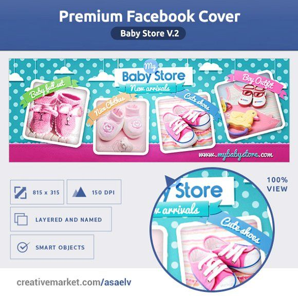 Baby Store, Facebook Cover