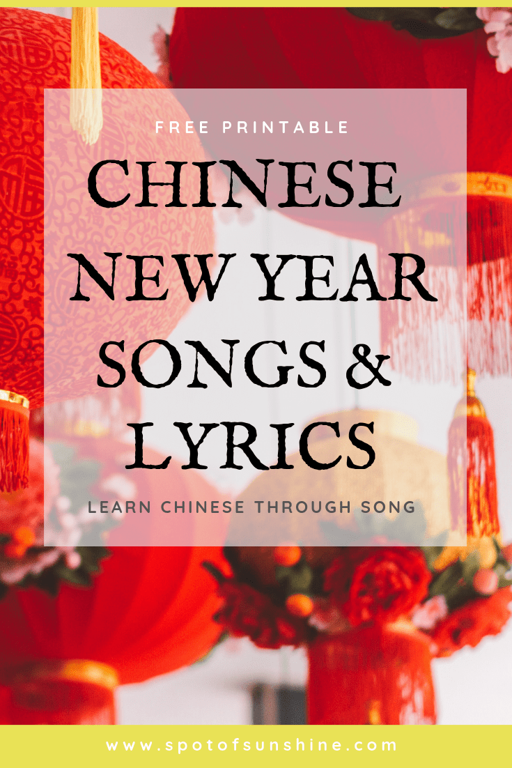 Chinese New Year Songs and Lyrics | New years song ...