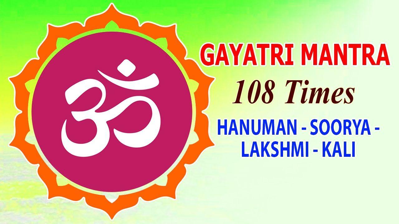 Laxmi Mantra 108 Times