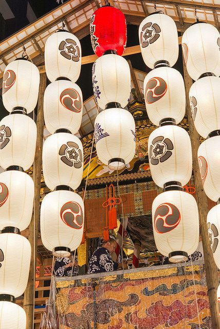 Festival Kyoto  JAPAN  - Hope I can visit my exchange student someday here!