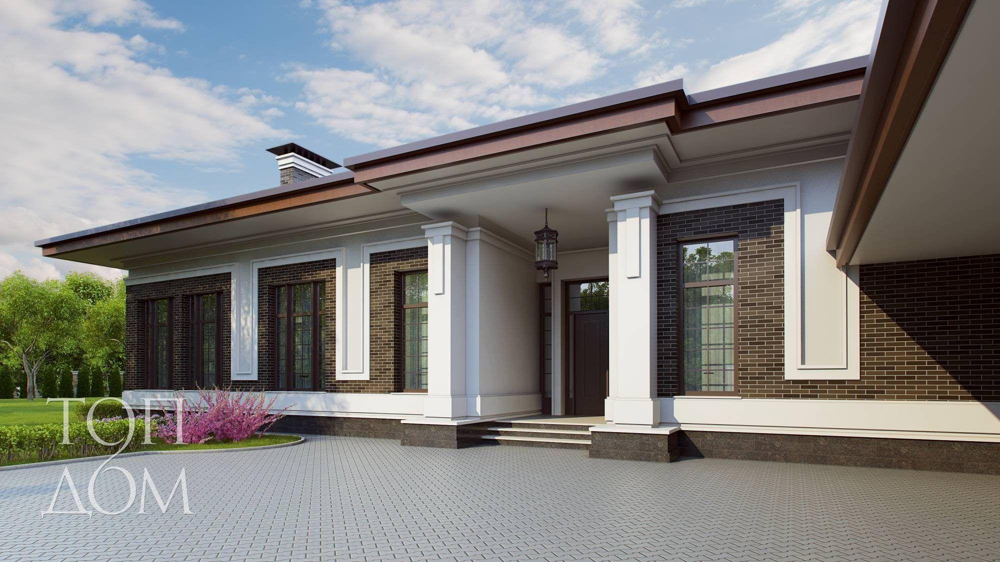 Отделка фасада коричневым кирпичом | Одноэтажные дома ...