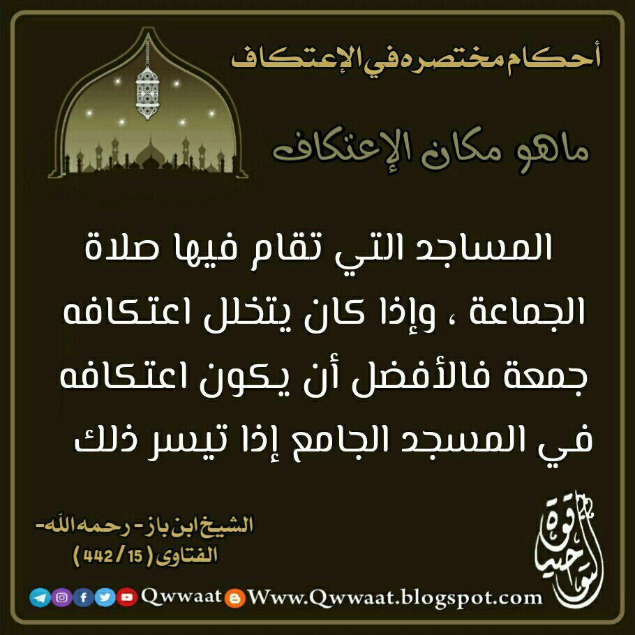 Fk 003 Jpg 580 1 269 Pixels Islam Facts Islamic Information Islam