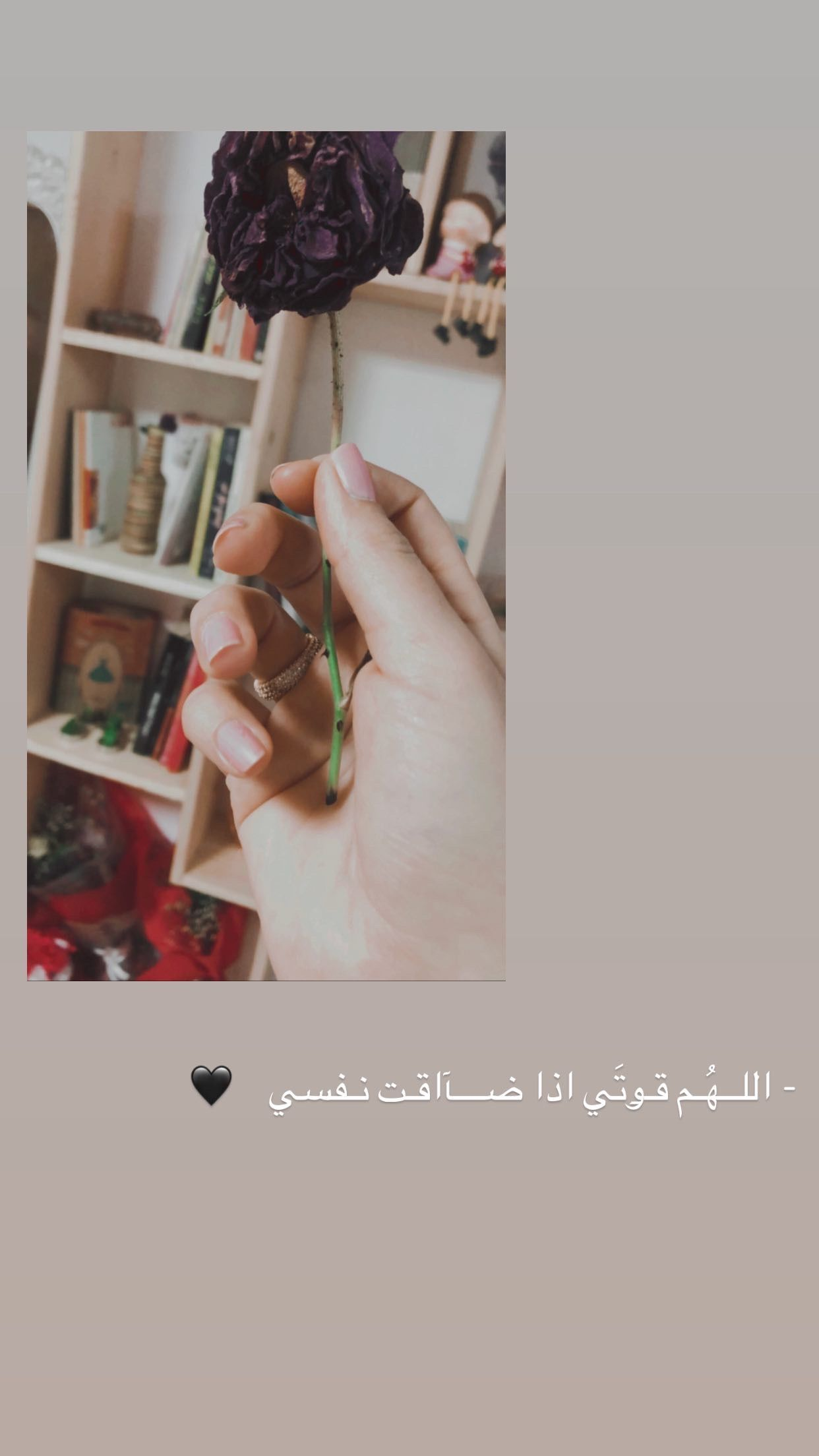 Pin By M K D On Arabic Quotes Love Quotes Wallpaper Cover Photo Quotes Dont Touch My Phone Wallpapers