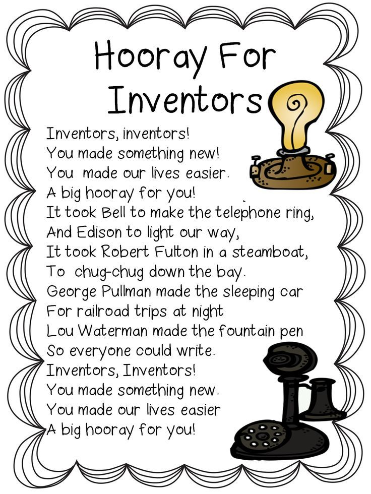 First Grade Wow: Historical Figures, MLK and Inventors | Plural ...