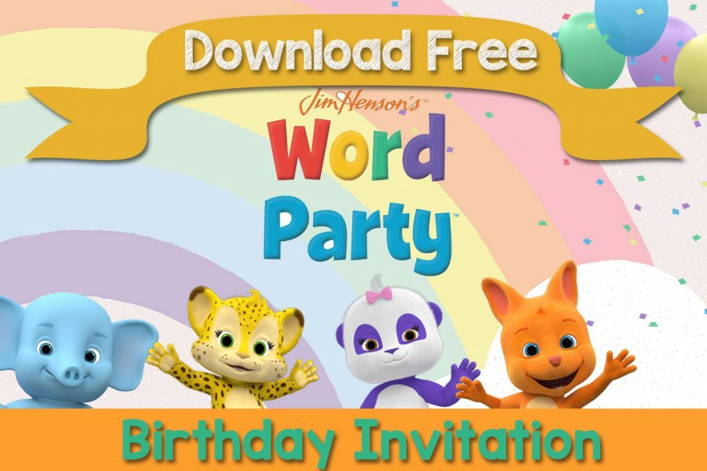 Free Printable Word Party Invitation Templates Birthday Party Invitation Templates Party Invite Template Birthday Invitation Templates