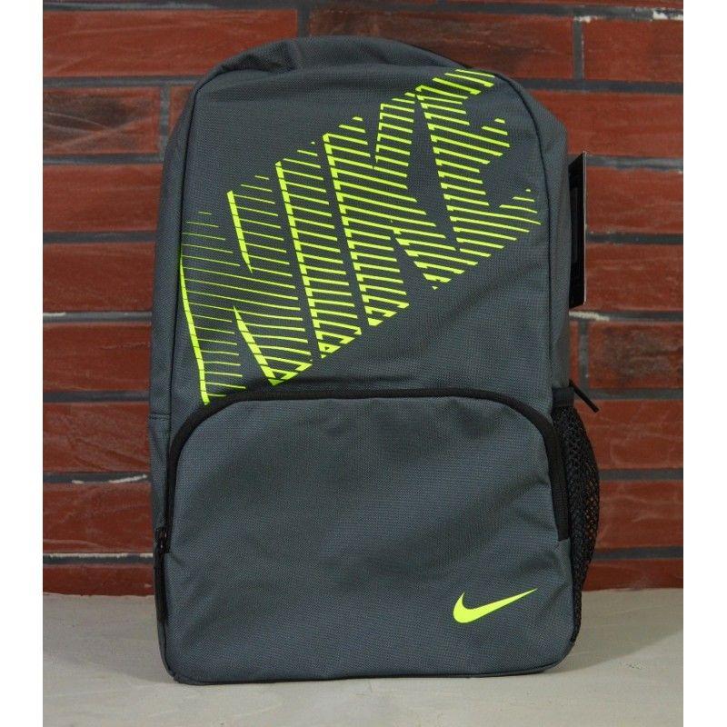 a3da87fdf028d Plecak Nike BA4865-007