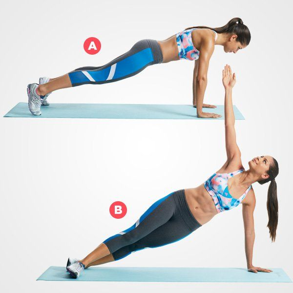 Stability Ball Glute Bridge: Speaking About Style