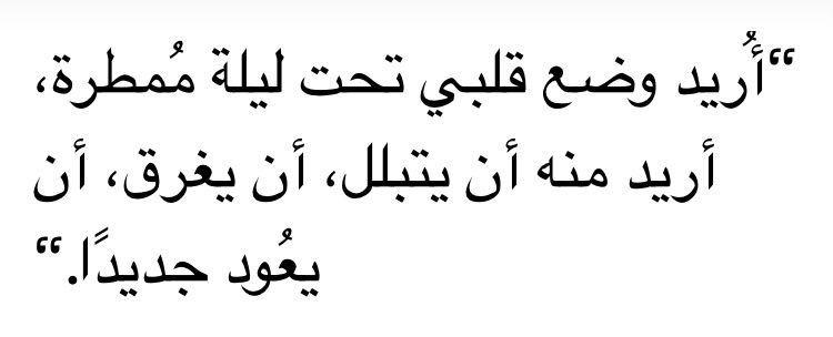 س كر المبارك Sur Instagram الرد ود والإهتمام والقه وة لاأحد يح بها باردة مساء الخير الوتر عمان صحار مسقط Latte Food Drinks