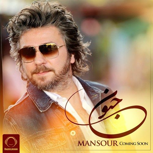 Mansour's new hit club song 'Jonoon' coming March 4th