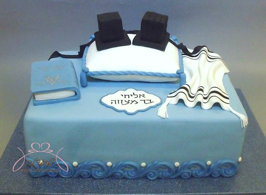 Bar Mitzvah Cake With Siddur Tallit And A Pair Of