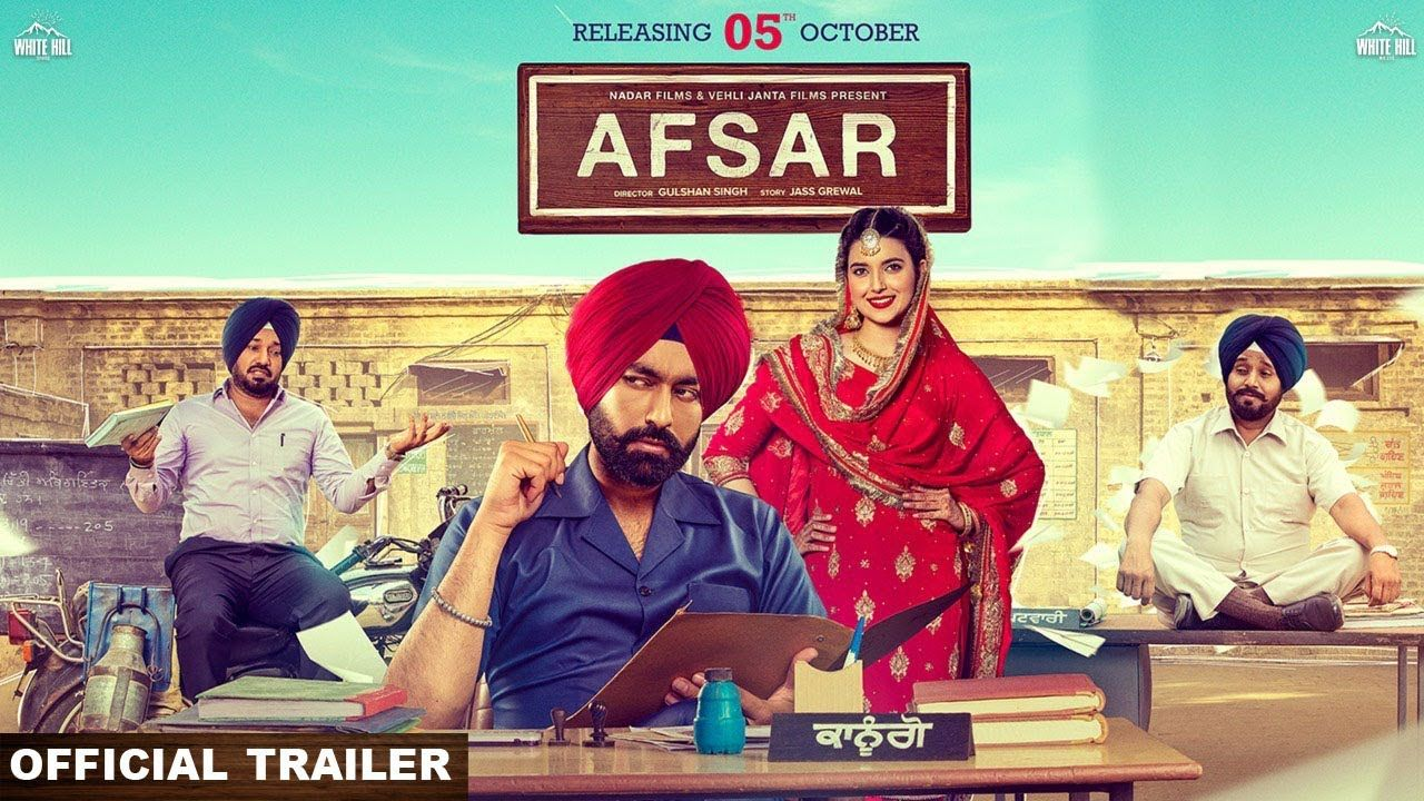 Afsar Official Trailer Tarsem Jassar Nimrat Khaira Rel On 5th Oct Tasresmjassar Afsar Sanjhmedia Download Movies Latest Movie Trailers Movies