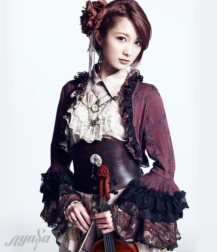 Ayasa モルフォニカ