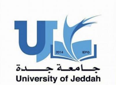 جامعة جدة تعلن عن فتح التقديم في وظائفها الأكاديمية لخريجي برنامج الابتعاث صحيفة وظائف الإلكترونية University Jeddah News