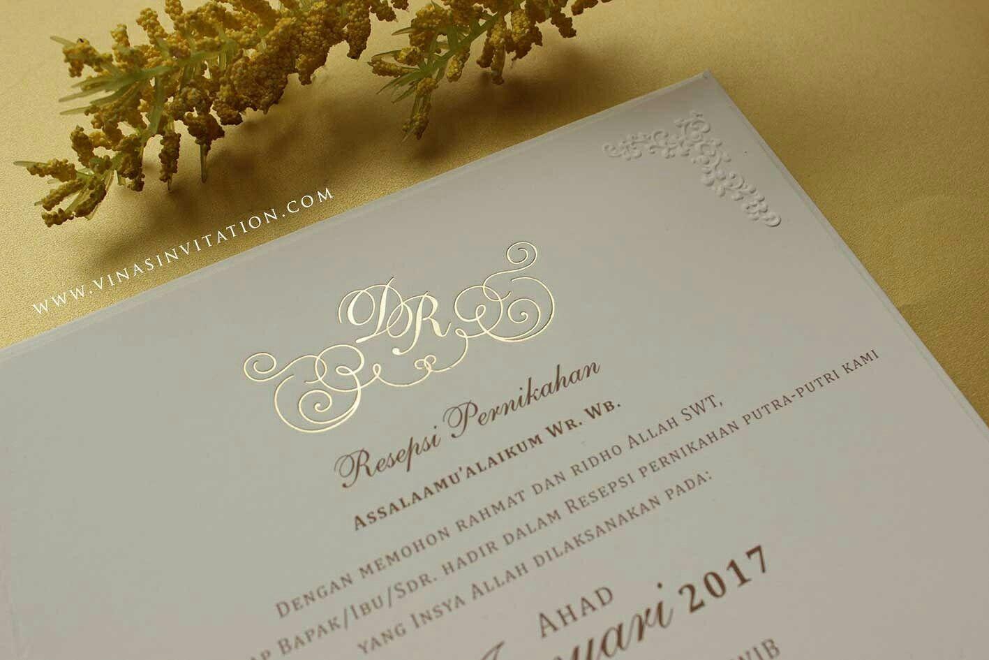 Vinas invitation. White classic invitation. Simple classic wedding ...
