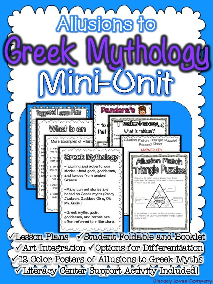 Allusions To Greek Mythology Ccss Rl 4 4 Greek Mythology