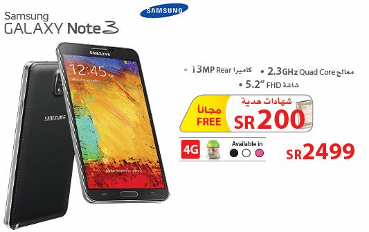 عروض جرير تابع عروض و اسعار مكتبة جرير Samsung Galaxy Note Galaxy Note Samsung Galaxy
