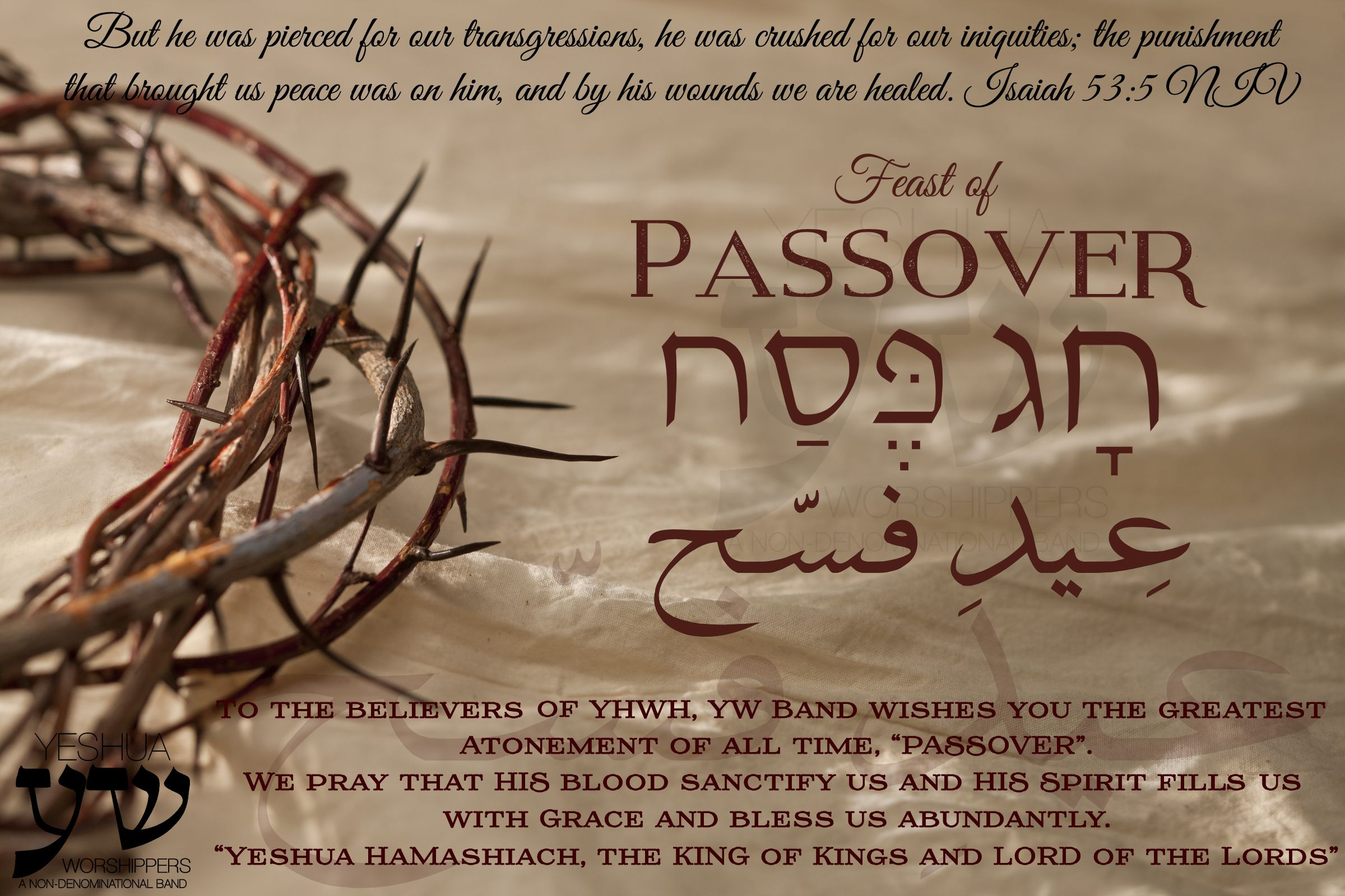 Passover - Pesach
